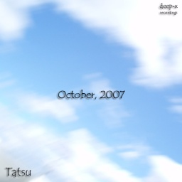 October, 2007